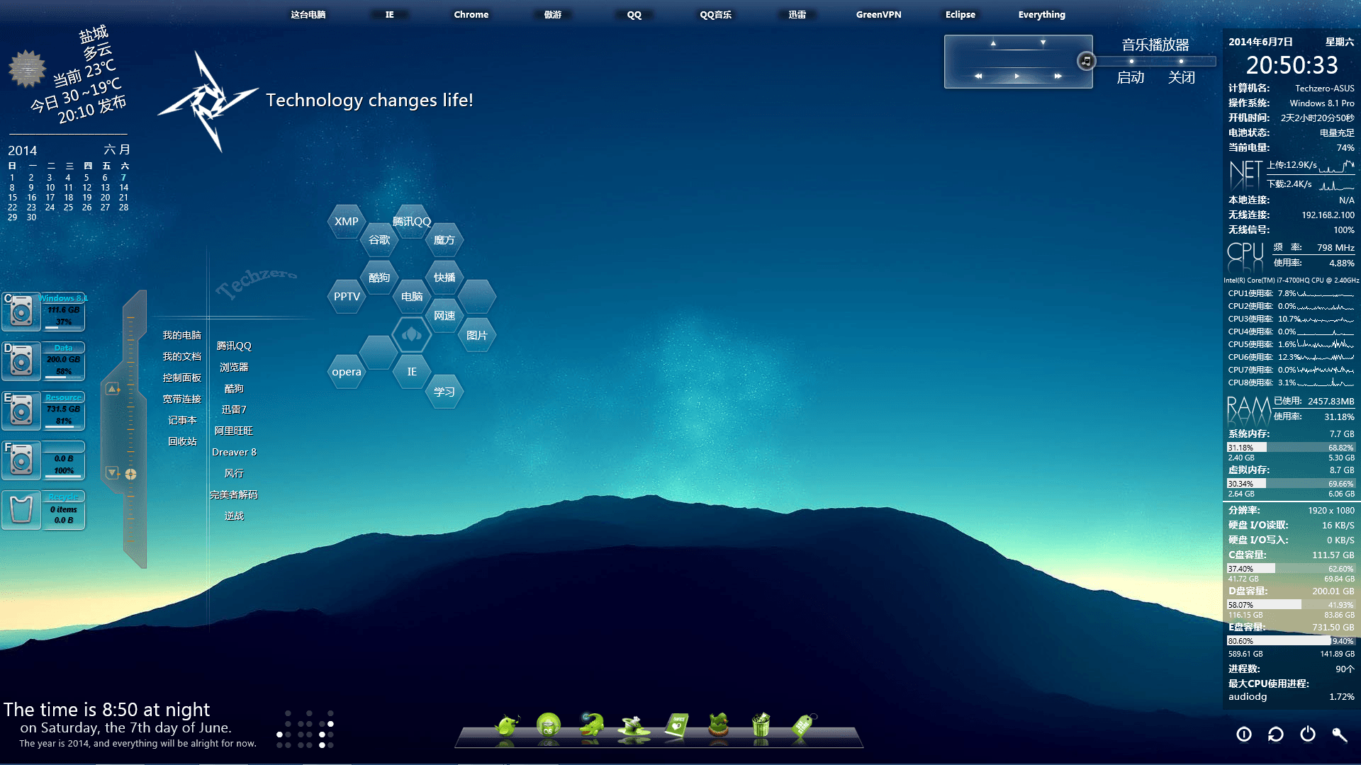 rainmeter-theme-share
