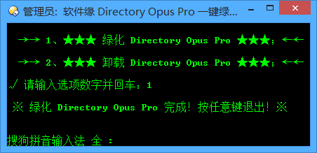 directory-opus-pro-1